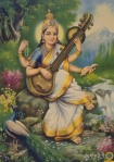 Sri Saraswathi Devi, Goddess of Eloquence, Wisdom, Learning, Knowledge, the Arts, and Music.She carries the Veena, her divine musical instrument.