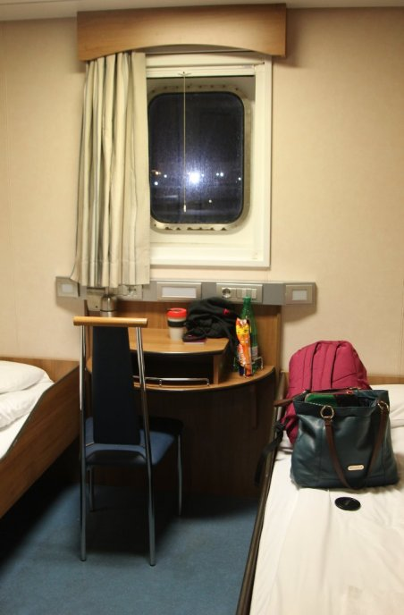 The super dooper lux cabin without outside view porthole. Didn't see much - slept all the way!